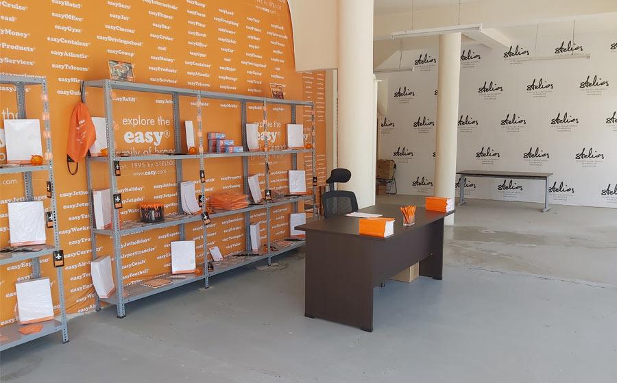 easyLand 5 Nicosia