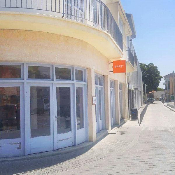 easyLand 5 Cyprus